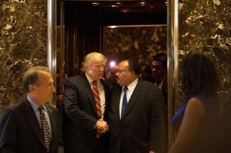 Inside Trump Tower on MLK Day