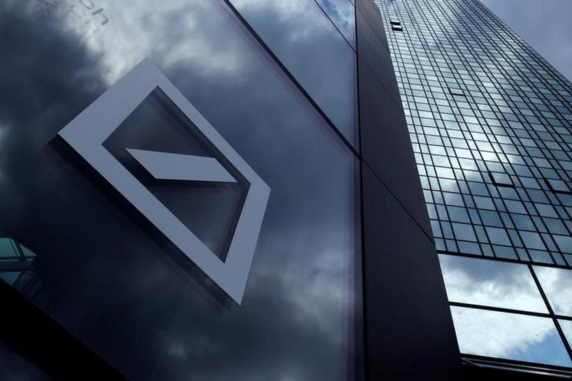 Deutsche Bank CEO looks to future after mortgages settlement