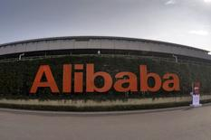 A logo of Alibaba Group is pictured at its headquarters in Hangzhou, Zhejiang province, China, October 14, 2015. REUTERS/Stringer/File photo