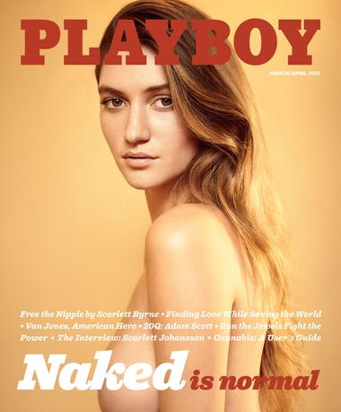 The March/April 2017 cover of March 2017 Playmate, Elizabeth Elam, is shown in this handout photo provided February 13, 2017.    Courtesy Gavin Bond/Playboy Enterprises, Inc/Handout via REUTERS