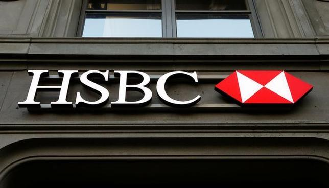 FILE PHOTO -  The HSBC bank logo is pictured at a branch office at the Paradeplatz in Zurich February 10, 2015.   REUTERS/Arnd Wiegmann/File Photo