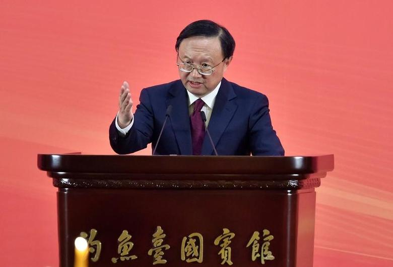 Chinese State Councillor Yang Jiechi delivers a speech at the Reception for the 45th Anniversary of the Restoration of the Lawful Seat of the People's Republic of China in the United Nations, at the Diaoyutai State Guesthouse in Beijing, China, October 25, 2016. REUTERS/Kenzaburo Fukuhara/Pool/Files