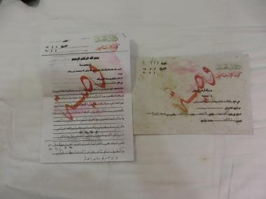 Teenage militant Alaa abd al-Akeedi's final letter to his family appears on...
