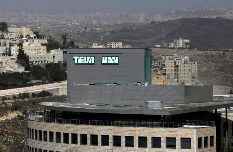 FILE PHOTO -  A building belonging to Teva Pharmaceutical Industries, the world's biggest generic drugmaker and Israel's largest company, is seen in Jerusalem February 8, 2017. REUTERS/Ronen Zvulun/File Photo