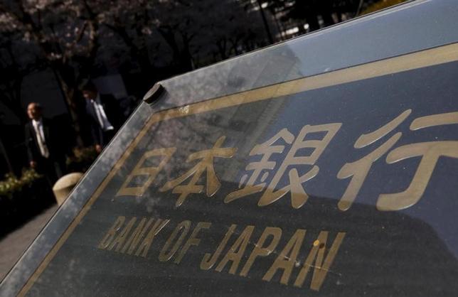 3月3日、日銀は、日銀は2日付で退任した櫛田誠希理事の後任に、衛藤公洋名古屋支店長が昇格する人事を発表した。大阪支店長を兼務する。写真は都内で昨年3月撮影(2017年 ロイター/Yuya Shino)