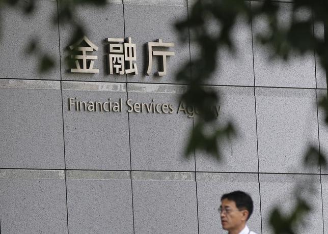 3月7日、金融庁の白川俊介審議官は、トムソン・ロイター主催の「金融規制ジャパン・サミット2017」で講演し、国際的な新しい銀行資本規制バーゼルIIIについて、なるべく早く最終合意し、金融規制をめぐる不確実性を取り除かなければならないと述べた。写真は都内で2014年8月撮影(2017年 ロイター/Toru Hanai)