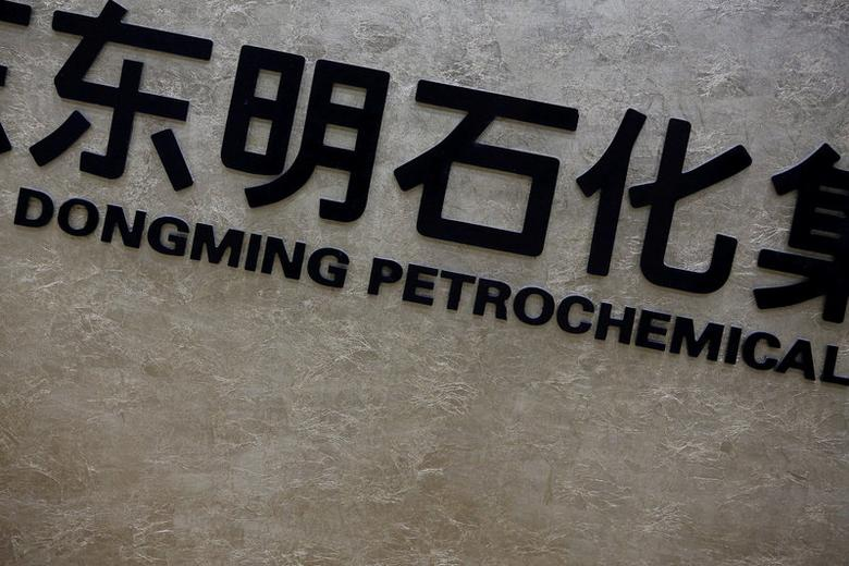 FILE PHOTO - Dongming Petrochemical Group's logo is pictured at its office in Beijing, March 4, 2016. REUTERS/Kim Kyung-Hoon/File Photo