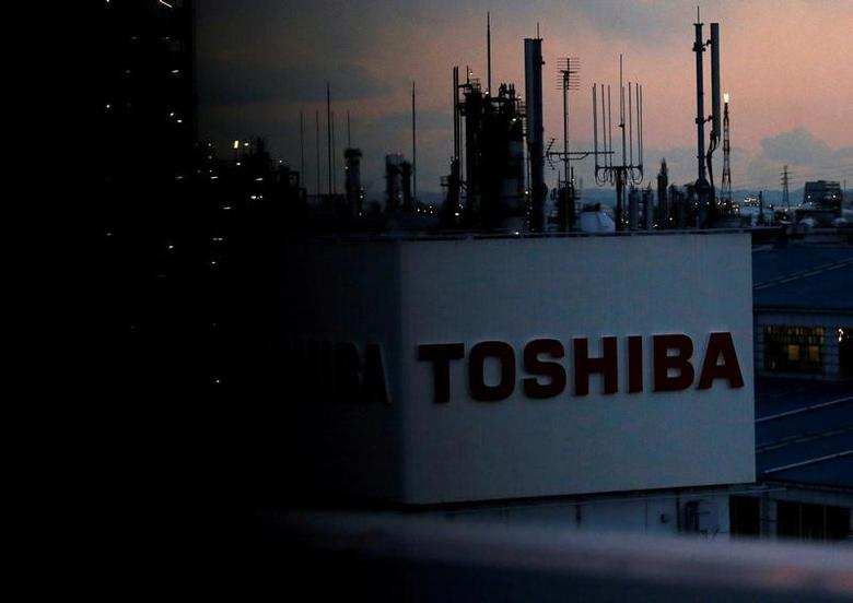 The logo of Toshiba Corp. is seen at the company's facility in Kawasaki, Japan February 13, 2017. REUTERS/Issei Kato/File Photo