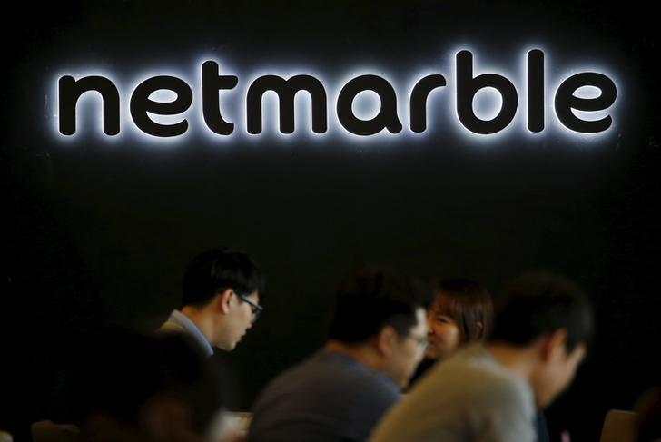 The logo of Netmarble Games is seen at its headquarters in Seoul, South Korea, March 25, 2016. REUTERS/Kim Hong-Ji