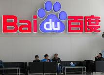 """Baidu a annoncé vendredi avoir procédé à un tour de table dans la start-up de voitures """"vertes"""" NextEV, le géant chinois des moteurs de recherche étant à la quête de nouveaux relais de croissance alors que la concurrence dans le secteur en pleine expansion des véhicules électriques s'intensifie. /Photo d'archives/REUTERS/Kim Kyung-Hoon"""