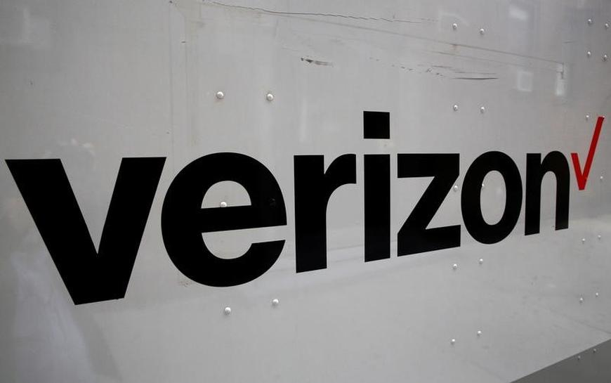Verizon says it has suspended some digital advertising