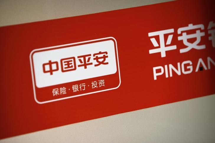 资料图片:2012年12月,中国平安的企业标识。REUTER/Aly Song