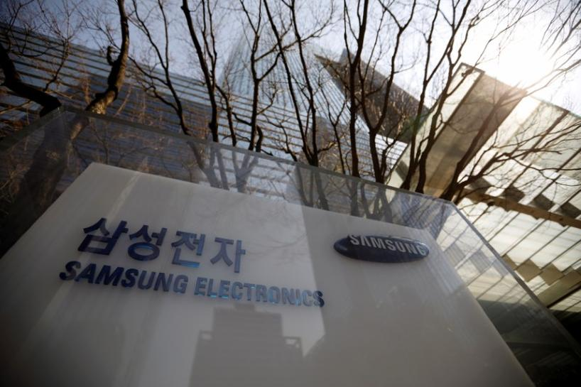 Samsung Electronics says difficult to adopt holding company structure