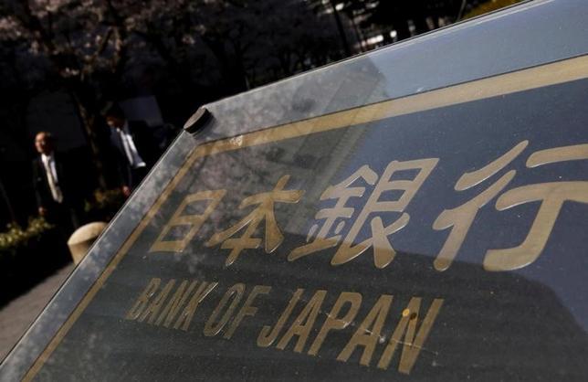 3月24日、財務省、金融庁、日銀は午後5時から、国際金融資本市場に関する定例の情報交換会合を開催した。日銀本店で2016年3月撮影(2017年 ロイター/Yuya Shino/File Photo)
