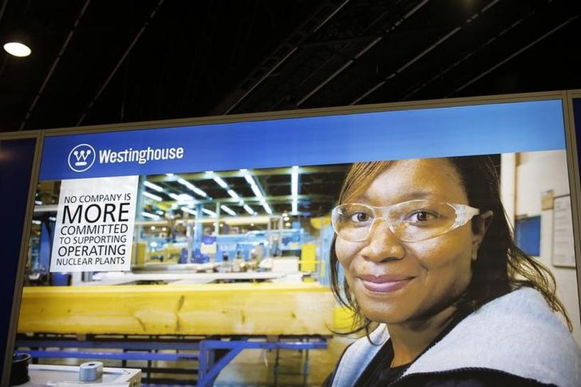 Westinghouse set to win UK reactor approval