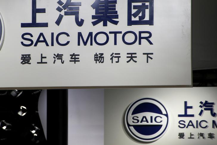 SAIC Motor Corp's logos are pictured at its booth during the Auto China 2016 auto show in Beijing, China April 26, 2016. REUTERS/Kim Kyung-Hoon