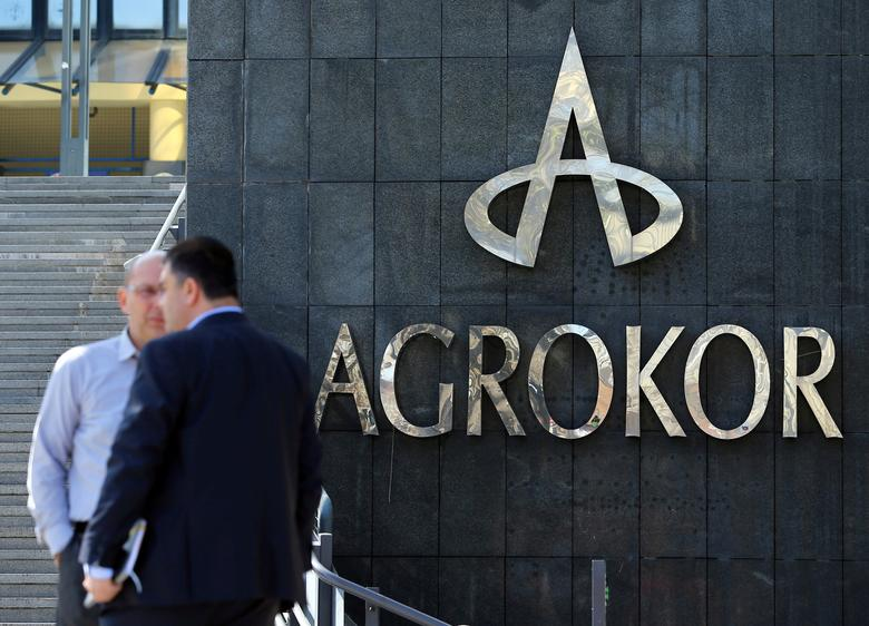 FILE PHOTO: Croatian food producer Agrokor's headquarters in Zagreb, Croatia, March 22, 2017. REUTERS/Antonio Bronic/File Photo