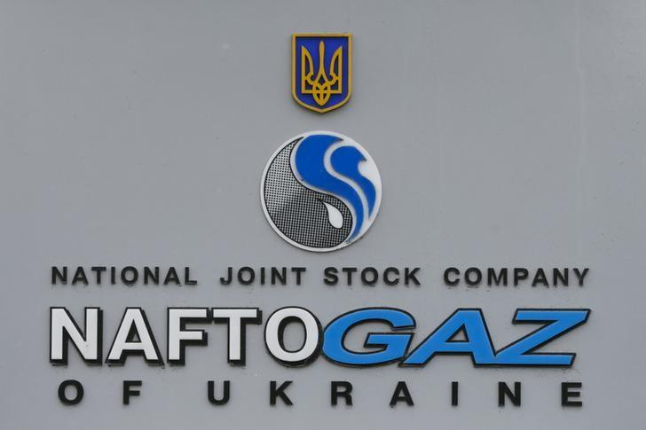 The logo of the Ukrainian national joint stock company NaftoGaz is seen outside the company's headquarters in central Kiev, Ukraine, March 15, 2016.  REUTERS/Valentyn Ogirenko/Files