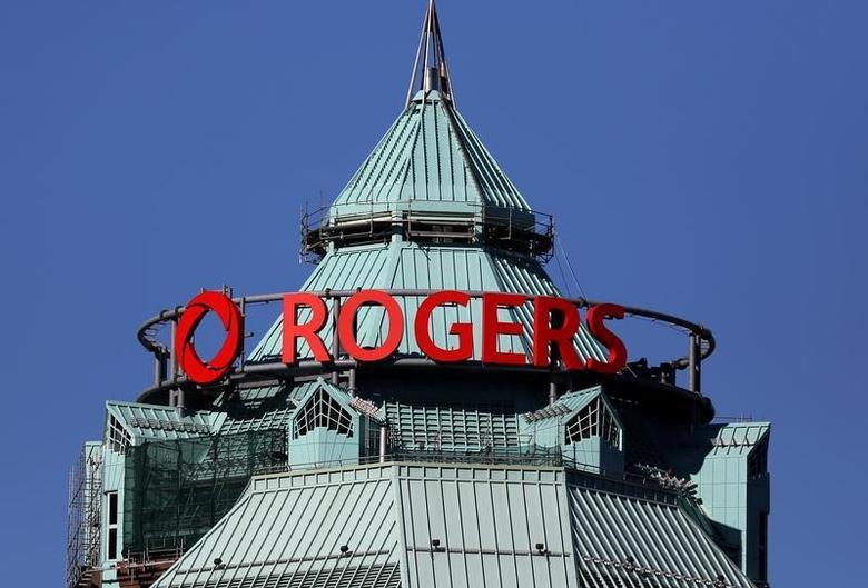 The headquarters of Rogers Communications Inc. is seen in Toronto, Ontario, Canada November 6, 2016. REUTERS/Chris Helgren