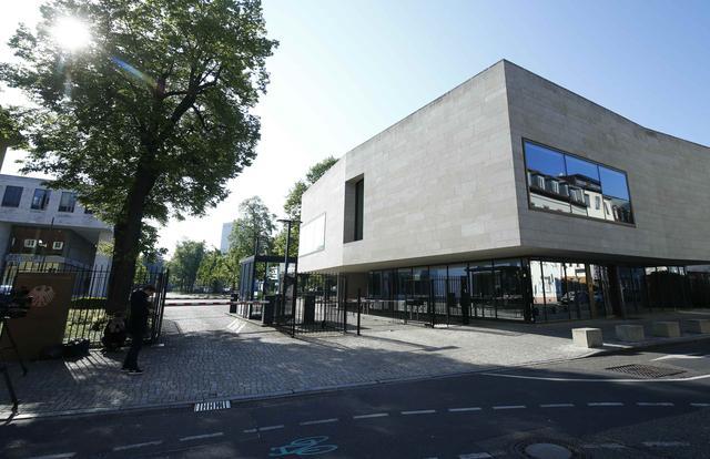 The building of the German Federal Supreme Court (Bundesgerichtshof) is seen in Karlsruhe, Germany April 21, 2017.  REUTERS/Ralph Orlowski
