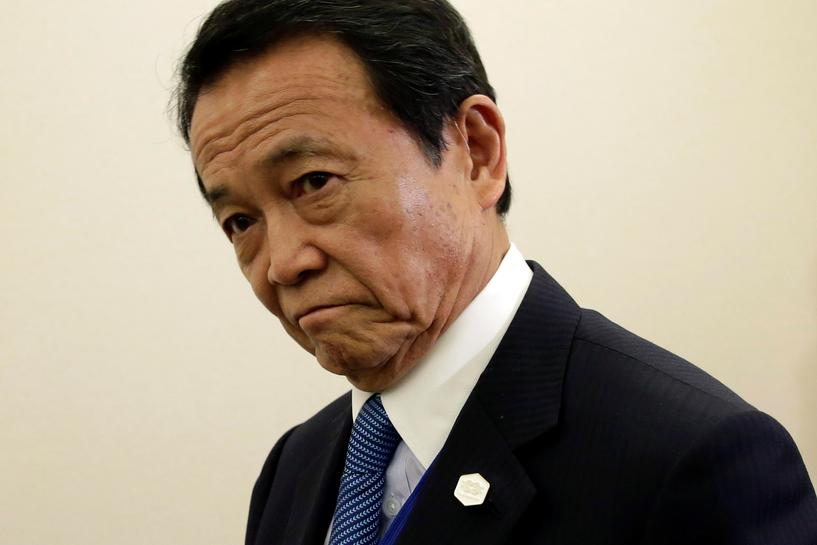 Japan's Aso pushes back on U.S. call for scrutiny of currency moves
