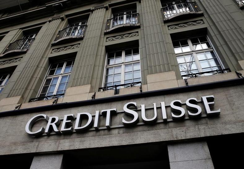 Credit Suisse to make capital hike decision after AGM: report
