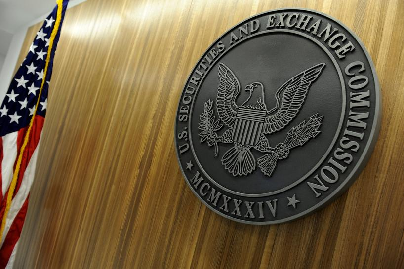 SEC working 'diligently' on plan to test lower exchange fees