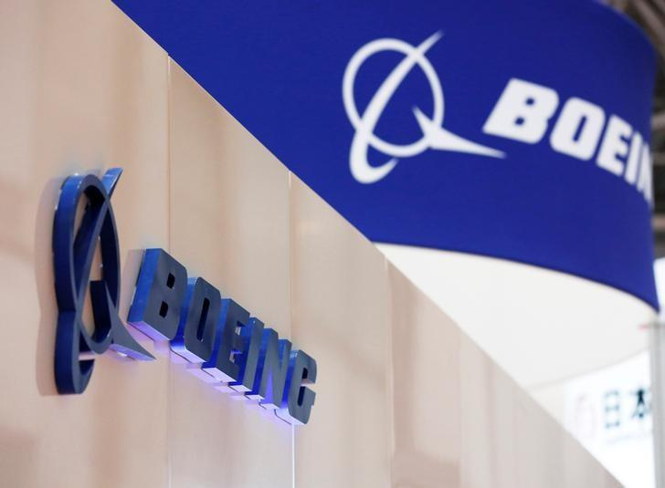 FILE PHOTO: Boeing's logo is seen during Japan Aerospace 2016 air show in Tokyo, Japan, October 12, 2016.   REUTERS/Kim Kyung-Hoon