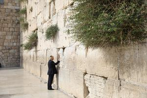 Trump makes historic visit to Western Wall