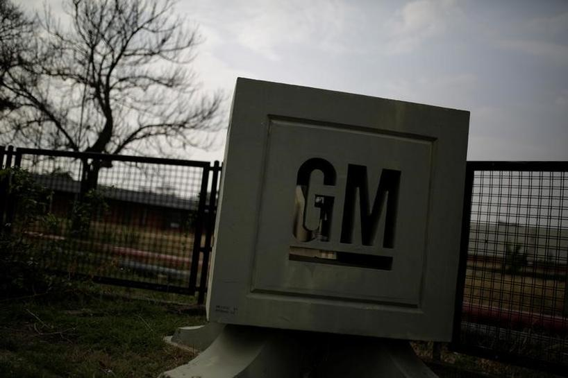 GM to cut 600 South Africa jobs by July as it pulls out of country