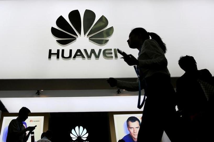 Huawei narrows gap with Samsung, Apple in smartphone sales - Gartner