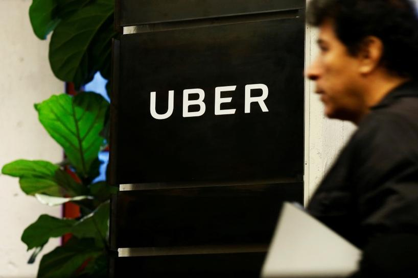 Uber inadvertently underpaid NY City drivers for over two years