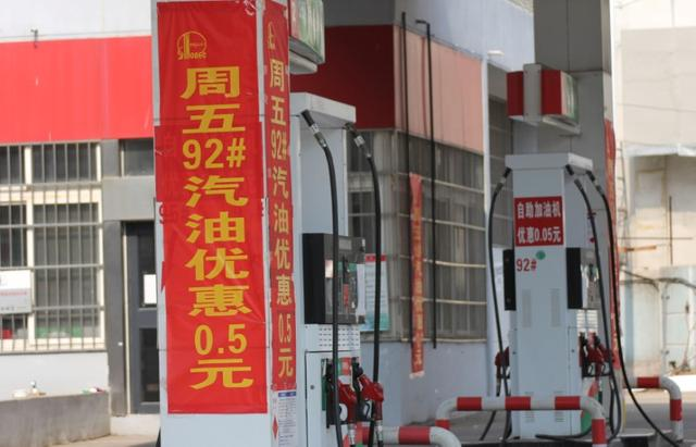 FILE PHOTO: Banners showing discounts of gasoline prices are pictured at a Sinopec gas station in Qingdao, Shandong province, China March 27, 2017. REUTERS/Stringer