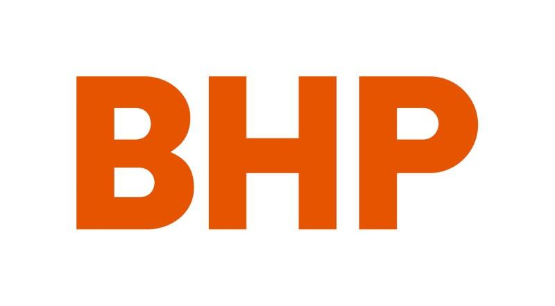 Australian mining company BHP's new corporate logo, released to Reuters from their Melbourne, Australia, headquarters May 15, 2017. BHP/Handout via