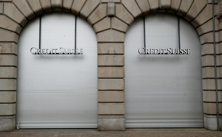 The windows of a Swiss bank Credit Suisse branch are closed during a May Day demonstration in Zurich, Switzerland May 1, 2018. Arnd Wiegmann