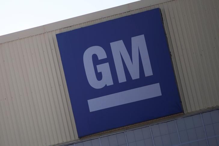 A logo of General Motors is pictured at its plant in Silao, in Guanajuato state, Mexico, November 9, 2017. Picture taken November 9, 2017. Edgard Garrido