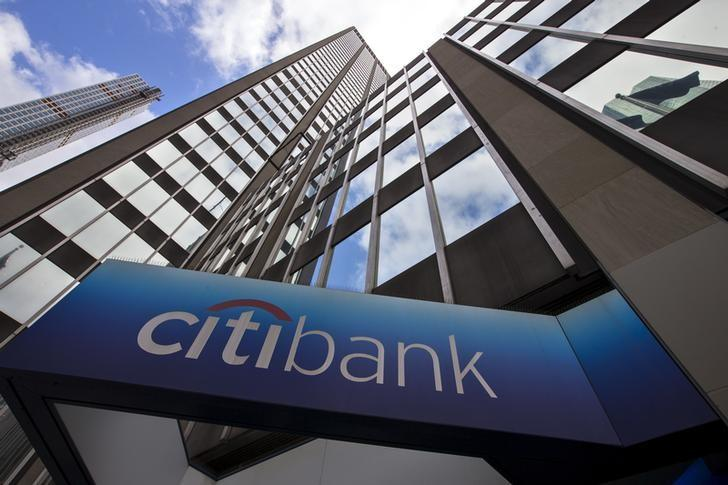 A view of the exterior of the Citibank corporate headquarters in New York, New York, U.S. May 20, 2015.   Mike Segar/Files