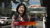 12歳の佐藤英里さん、 アマチュアナイトに挑戦する理由(16日)