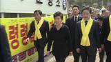 South Korea 'to raise sunken ferry'