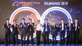 Alibaba buys 20% stake in retailer Suning