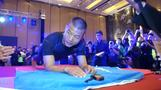 Chinese policeman sets new planking world record