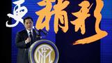 Chinese retailer Suning takes over Inter Milan
