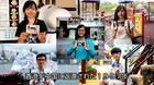 香港の若者の間で広がる「中国離れ」、当局は愛国教育を強化(字幕・27日)