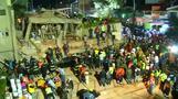 メキシコ地震の救助活動難航、崩落続く建物が妨げ(字幕・20日)