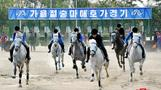 North Korea allows racetrack gambling