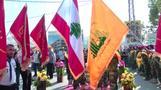 How Hezbollah became Iran's regional enforcer