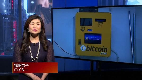 米CBOEでビットコイン先物の取引開始、その意味は(15日)