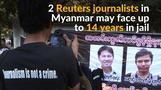 International community calls on Myanmar to release Reuters journalists