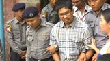 Myanmar urged not to drag out case against Reuters reporters
