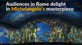 Audiences immersed in Michelangelo's Sistine Chapel from the comfort of theatre seats in Rome